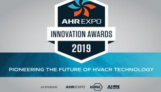 AHR Expo Announced — 2019 Innovation Awards — Call for Entries!